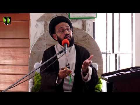 [Majlis] بیاد شہدائےکوئٹہ،سعودیہ و عالم اسلام   H.I Sadiq Raza Taqvi - Urdu