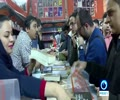 [28 April 2019] 32nd Tehran Intl. Book Fair underway in Tehran - English