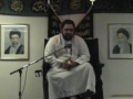 Faith 12 - Sincerety - Mohammad Ali Baig - English