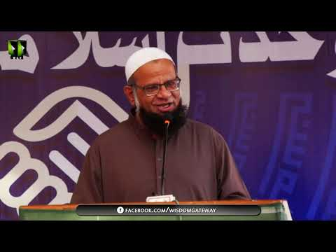 [Speech] Janab Meraj ul Huda Siddiqui | Wahdat Islami Conference | 05 May 2019 - Urdu