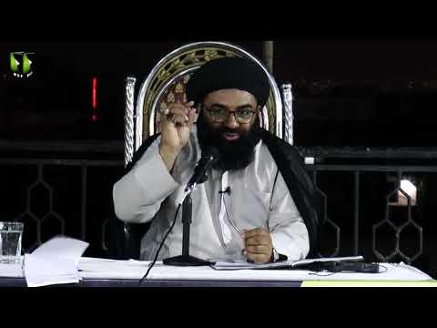 [2] Ma\'arif Quran : Surah Muhammad saww | H.I Kazim Abbas Naqvi | Mah-e-Ramzaan 1440 - Urdu