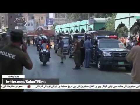 [12 May2019] اسلام آباد میں دہشت گردی کا خدشہ -urdu