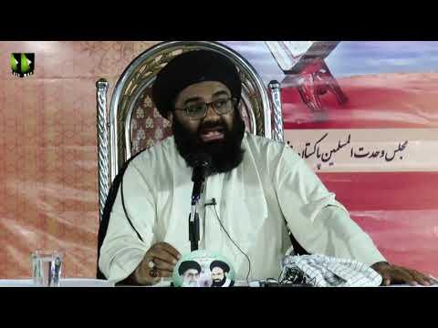 [7] Ma\'arif Quran : Surah Muhammad saww | H.I Kazim Abbas Naqvi | Mah-e-Ramzaan 1440 - Urdu