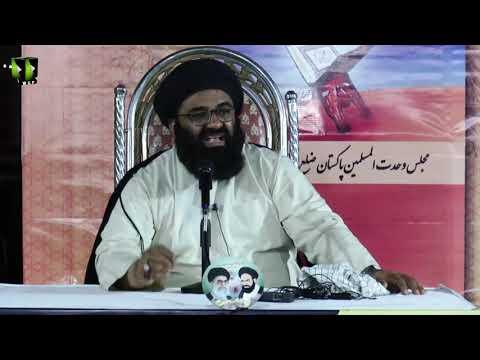 [8] Ma\'arif Quran : Surah Muhammad saww | H.I Kazim Abbas Naqvi | Mah-e-Ramzaan 1440 - Urdu