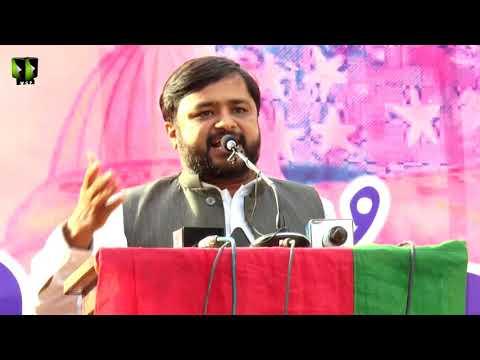 [Youme Murdabad America] Speech: Br. Mubashir | 16 May 2019 - Karachi - Urdu
