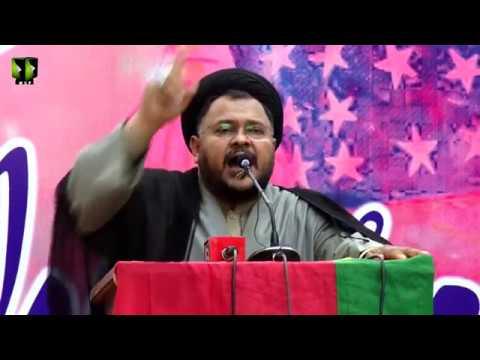 [Youme Murdabad America] Speech: Moulana Nazir Taqvi   16 May 2019 - Karachi - Urdu