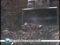 Iranian Passenger Plane Crashes - 15Jun09 - English