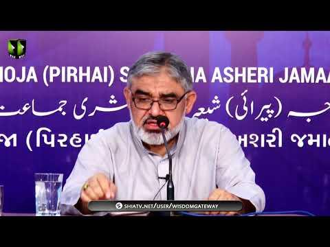 [Lecture 2] Topic: قرآن اور اجتماعی ذمہ داری | H.I Ali Murtaza Zaidi | Mah-e-Ramzaan 1440 - Urdu