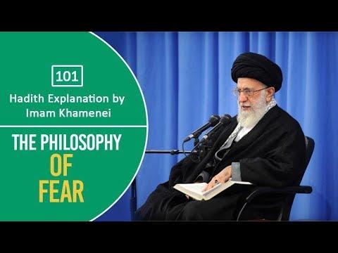 [101] Hadith Explanation by Imam Khamenei | The Philosophy of Fear | Farsi Sub English