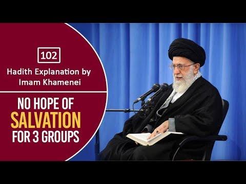 [102] Hadith Explanation by Imam Khamenei | No Hope of Salvation for 3 Groups | Farsi Sub English