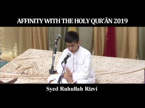 Affinity with the Holy Quran 2019 | Syed Ruhullah Rizvi - Surah Rahman - Arabic