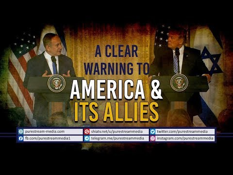 A Clear Warning to America & Its Allies | Leader of the Islamic Revolution | Farsi Sub English