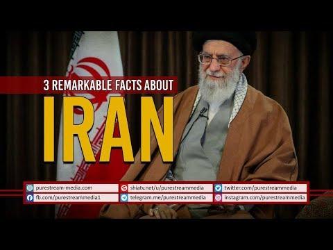 3 Remarkable Facts About IRAN | Imam Sayyid Ali Khamenei | Farsi Sub English