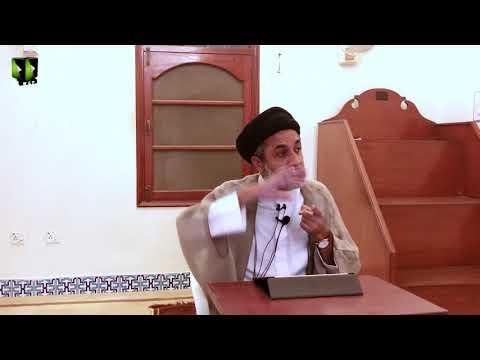 [35] Dars Quran | H.I Syed Muhammad Haider Naqvi -  30 January 2019 - Urdu