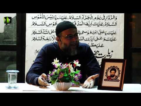[Seminar] Barsi Shaheed Quaid Allama Arif Hussaini | Janab Naqi Hashmi - Urdu