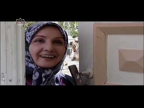 [ Irani Drama Serial ] Stayesh | ستائیش  - Episode 02 | SaharTv - Urdu