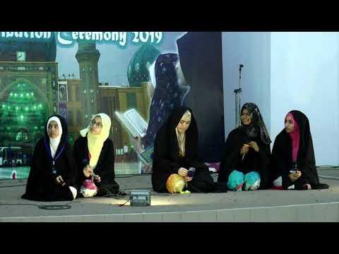 [Quiz] Umeed e Inqilab e Noor | Certificate Distribution Ceremony | 04 Aug 2019 - Urdu