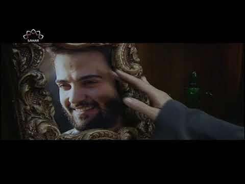 [ Irani Drama Serial ] Stayesh | ستائیش - Episode 17 | SaharTv - Urdu