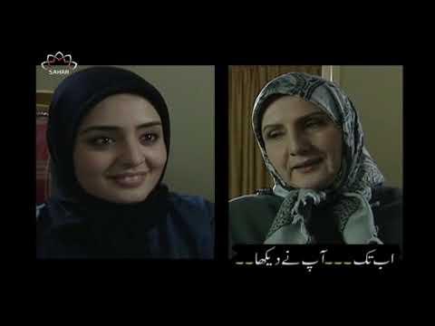 [ Irani Drama Serial ] Stayesh | ستائیش - Episode 18 | SaharTv - Urdu