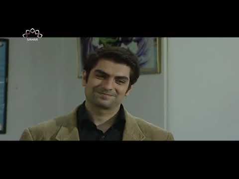 [ Irani Drama Serial ] Stayesh | ستائیش - Episode 19 | SaharTv - Urdu