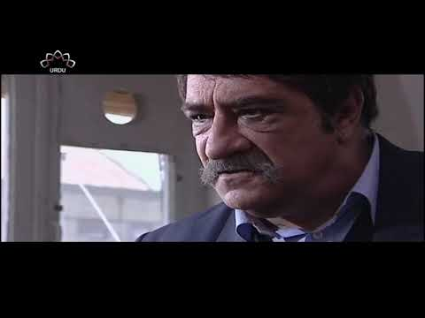 [ Irani Drama Serial ] Stayesh | ستائیش - Episode 20 | SaharTv - Urdu
