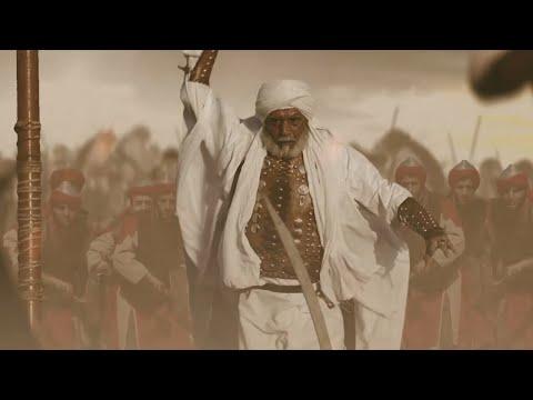 HABIB   Epics of Karbala   English
