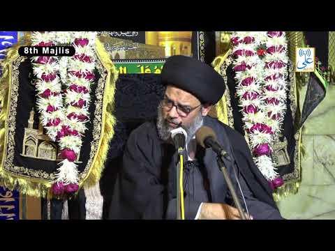 [8th Majlis] By Maulana Sayed Aqeel Ul Gharavi | Mughal Masjid |  Muharram 1441/2019 Urdu