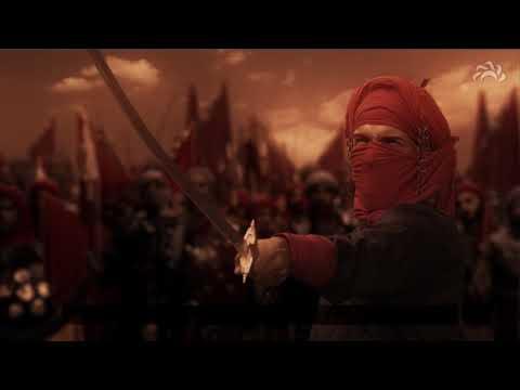 ASHURA   Epics of Karbala   English