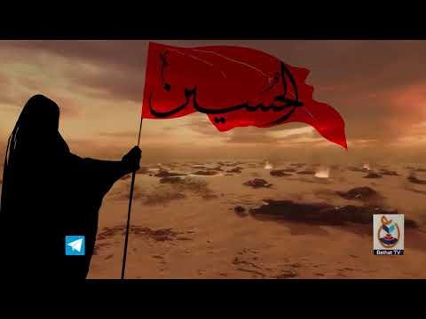 [Noha]Ali ki Baiti - Ali Deep Rizvi 2018 Urdu