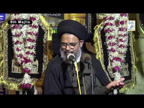 [9th Majlis] By Maulana Sayed Aqeel Ul Gharavi | Mughal Masjid 1441/2019 Urdu