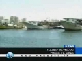 Sea blockade puts Gaza fishermen in trouble - 01Aug09 - English