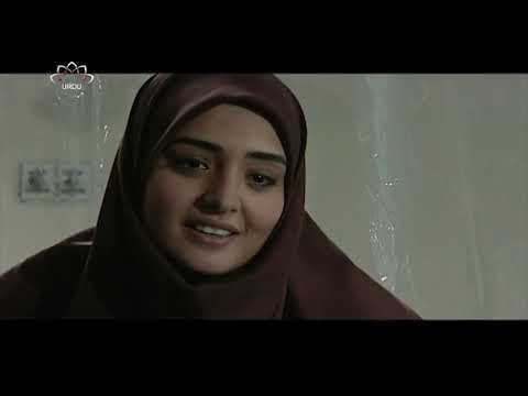 [ Irani Drama Serial ] Stayesh | ستائیش - Episode 26 | SaharTv - Urdu