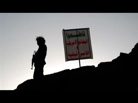 Press TVs The Debate - Yemen\'s retaliatory attacks - 29Sept19 - English