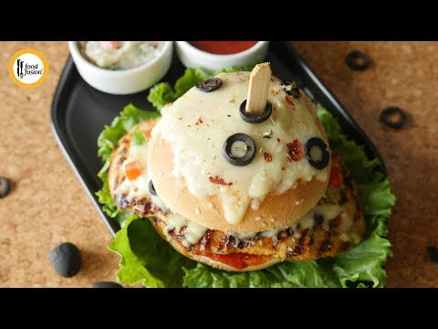 [Quick Recipe] Spicy Pizza Burger - English Urdu