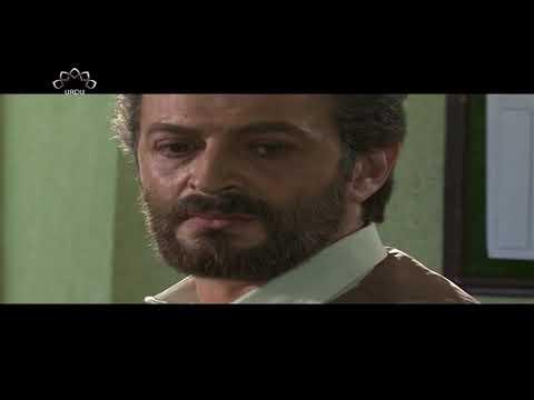[ Irani Drama Serial ] Stayesh | ستائیش - Episode 43 | SaharTv - Urdu