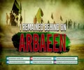 I Remained Behind On Arbaeen | Mesam Motie | Farsi Sub English