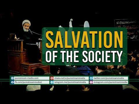 Salvation of the Society   Agha Alireza Panahian   Farsi Sub English
