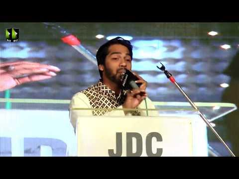 [Naat] Br. Rizwan Mirza   Qoumi Millad e Mustafa (saww) Conference 2019 - Urdu