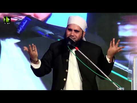 [Speech] Janab Azad Jameel   Qoumi Millad e Mustafa (saww) Conference 2019 - Urdu