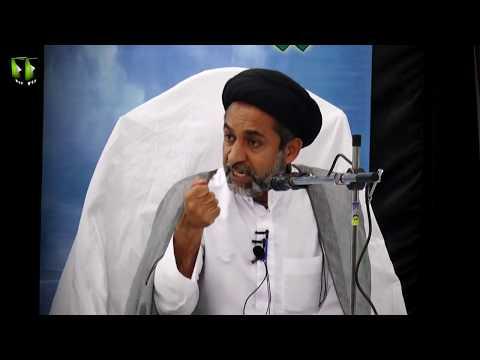 [Clip] Aman o Salamti Ka Hussul Seerat Rasool (saww) Ke Roshni May | H.I...