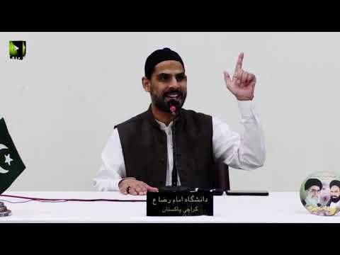 [Day 1] Seerat e Nabawi (saww)   Moulana Mubashir Zaidi   Rabi ul Awal 1441/2019 - Urdu