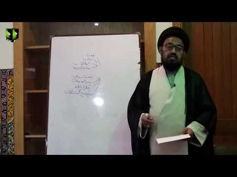 [Lecture] Tarekh-e-Tahleele | Seerat-e-Masomeen (as) | H.I Sadiq Raza Taqvi - Urdu