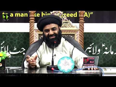 [04] Dars-e-Ikhlaqiyaat | درس اخلاقیات | H.I Kazim Abbas Naqvi - Urdu