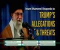 Imam Khamenei Responds to Trump\'s Allegations & Threats   Farsi Sub English