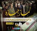 ...ولی امرِ مسلمین کی امامت میں شہید جنرل قاسم سلیمانی | Arabic Sub Urdu