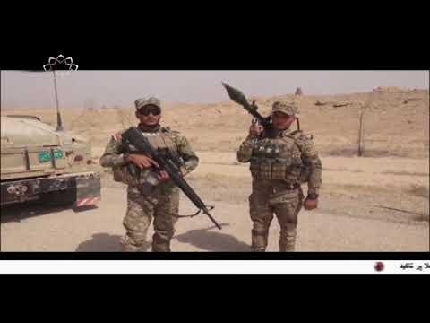 بغداد کے شمال میں امریکی فوج کے ٹھکانوں پر راکٹ حملہ - 15 جنوری 2020 - Ur