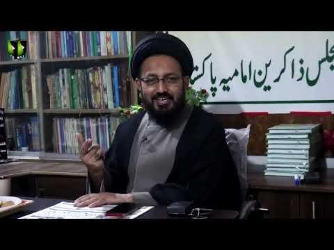 [Lecture] Topic: Zikar, Zakireen Or Majlis Ka Andaaz   H.I Sadiq Raza Taqvi - Urdu