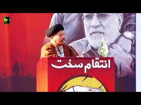 [Speech] Chelum Mudafayan-e-Haram   Shaheed Qasim Soleimani   H.I Syed Baqir Zaidi - Urdu