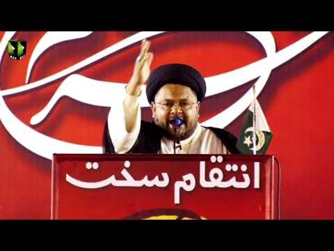 [Speech] Chelum Mudafayan-e-Haram   Shaheed Qasim Soleimani   Moulana Nazir Taqvi - Urdu