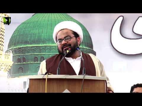 [Speech] Youm-e-Mustafa (saww) | H.I Muhammad Raza Dawoodani | University of...